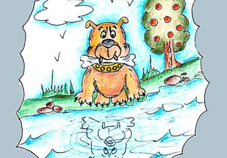 El perro y el pedazo de carne