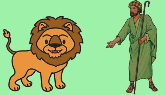 El león y el pastor - Fábulas de Esopo